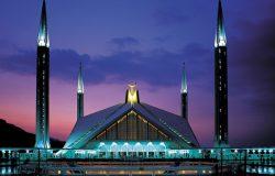 Islamabad Capital