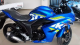 SUZUKI GIXXER SF 150CC MOTO GP EDITION BRAND NEW JUST IN 460,000/=