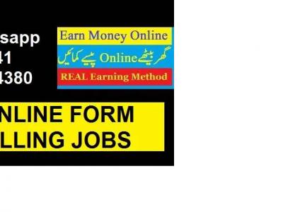 Online Form Filling Job