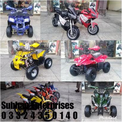 Imported 70 CC Atv Quad