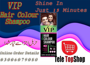 Vip Hair Colour Shampoo in Pakistan Buy Now At 03006079080