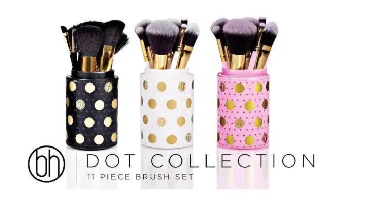 BH Cosmetic Brush Set