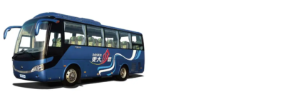 Youtong Coaster Transport Bus on Easy Installment