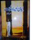 Iman umed aur muhabat by Umera Ahmad