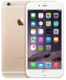 I Phone 6 Urgently for Sell